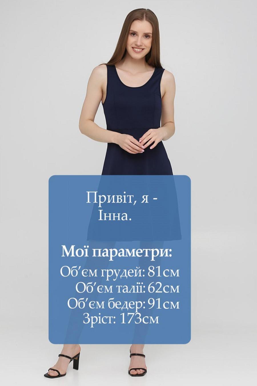 Трикотажное платье EVEN&ODD EV421C05F