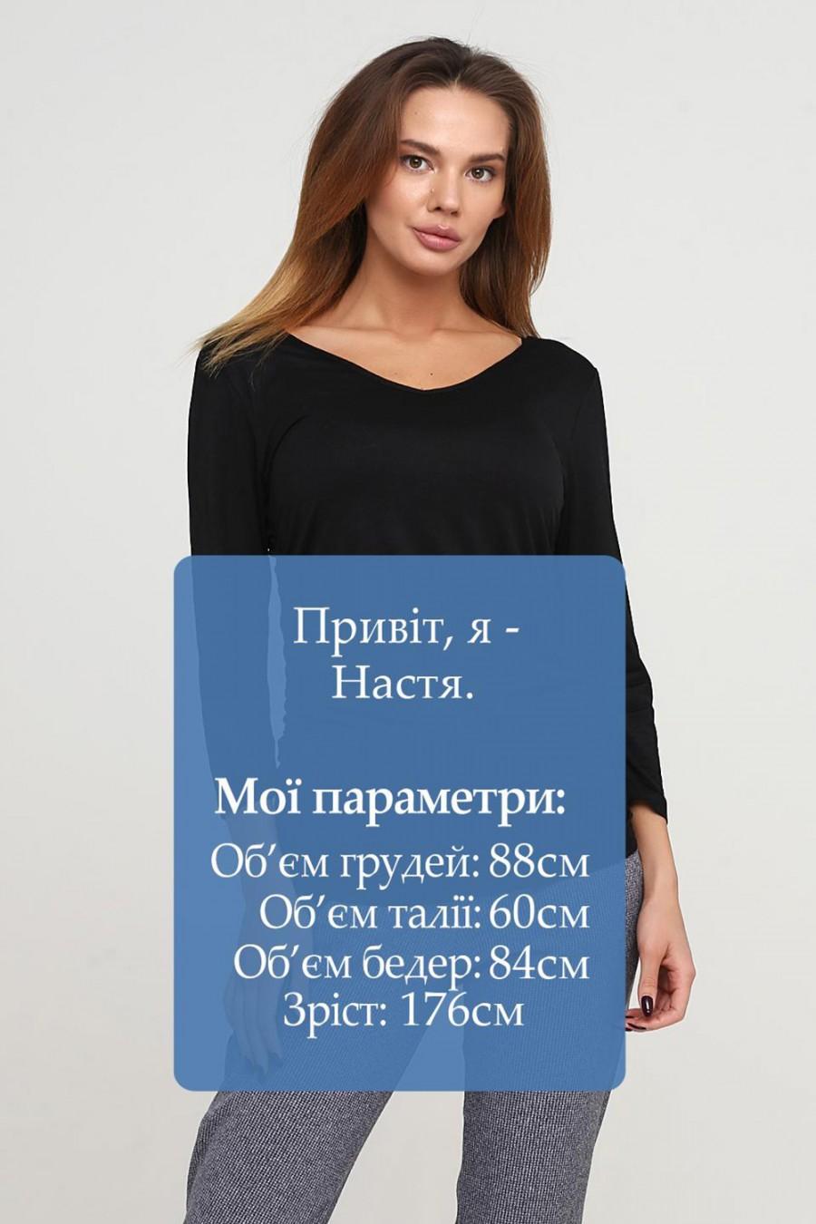 Женский лонгслив H&M