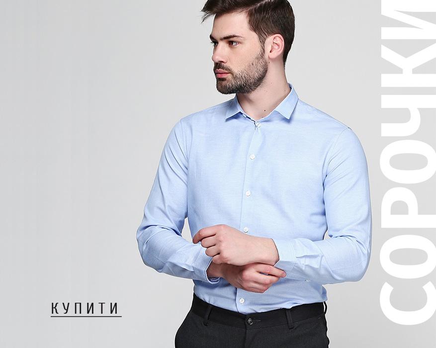 5b7e97b5d9c6aa Maksymiv.com.ua - Інтернет-магазин чоловічого одягу в Україні